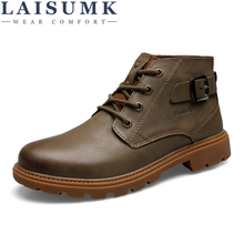 LAISUMK Men Flat Spring And Autumn Lace Up Boots Casual Martin Wear Resistant Shoes Mens Fashion Males Leather Footwear