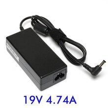19V 4.74A 90W AC Мощность адаптер Зарядное устройство для Asus AS96F945GM1 AS96H662MX1 EXA0904YH F5VZ F83V F8S ноутбук