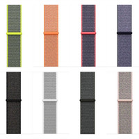 Sport Loop For Apple Watch Band