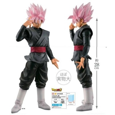 NEW hot 28cm dragon ball Super Saiyan Son Goku Zamasu Goku Goku Black action figure toys collection doll Christmas gift no box new hot pvc action figure zero ex dragon ball gt super saiyan 4 son goku model doll decoration collection figurine toys for gift