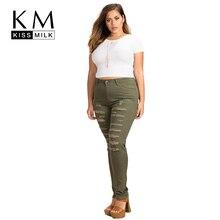 Kissmilk для женщин; Большие размеры Армейский зеленый Высокая Талия проблемных обтягивающие джинсы брюки рваные Большой размер Брюки Карандаш 3XL 4XL 5XL 6XL