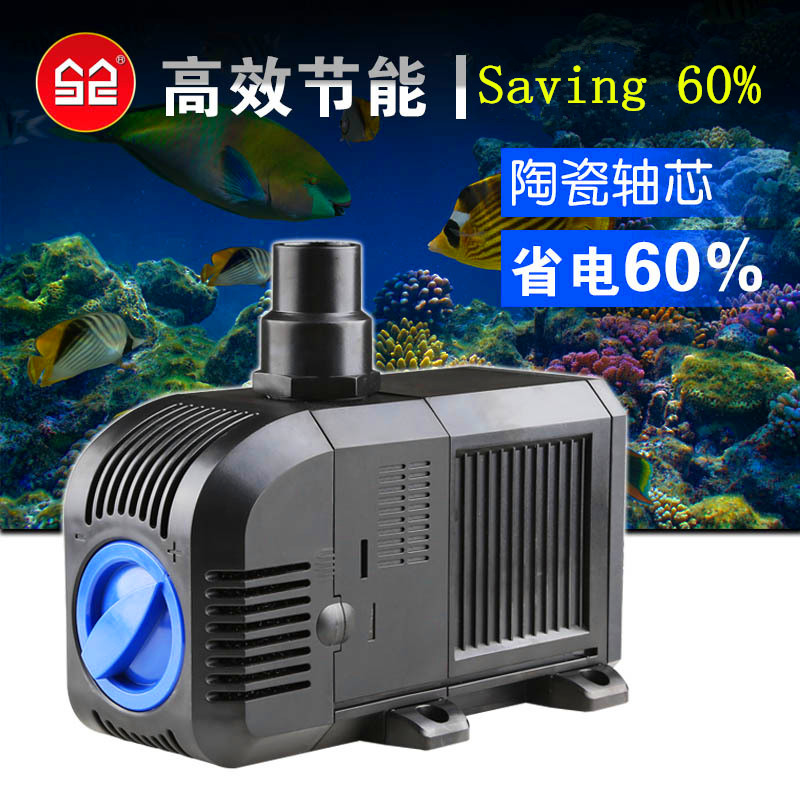 Ultra-quiet aquarium fish tank mini miniature submersible pumps pumps circulating filter pump power 80W head 3.8m flow 5000L / h teion 1500 76l super quiet aquarium oxygenated air pump for fish white black blue eu plug
