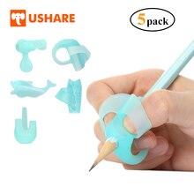 USHARE 5 шт. карандашные ручки для детей рукописный захват для помощи в письме карандаш держатель коррекция осанки силиконовая ручка захвата