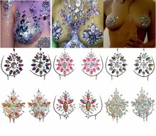 New Breast petal chromophous Acrylic chest paste breathable Nipple Covers Bra Breast Pasties Adhesive Stickers