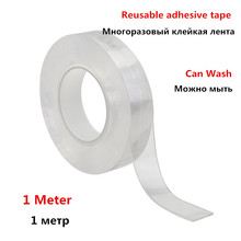 Reusable Transparent Double-sided Tape Can Washed Acrylic Fixing Nano No Trace Magic tape For Outdoors Home Car Office