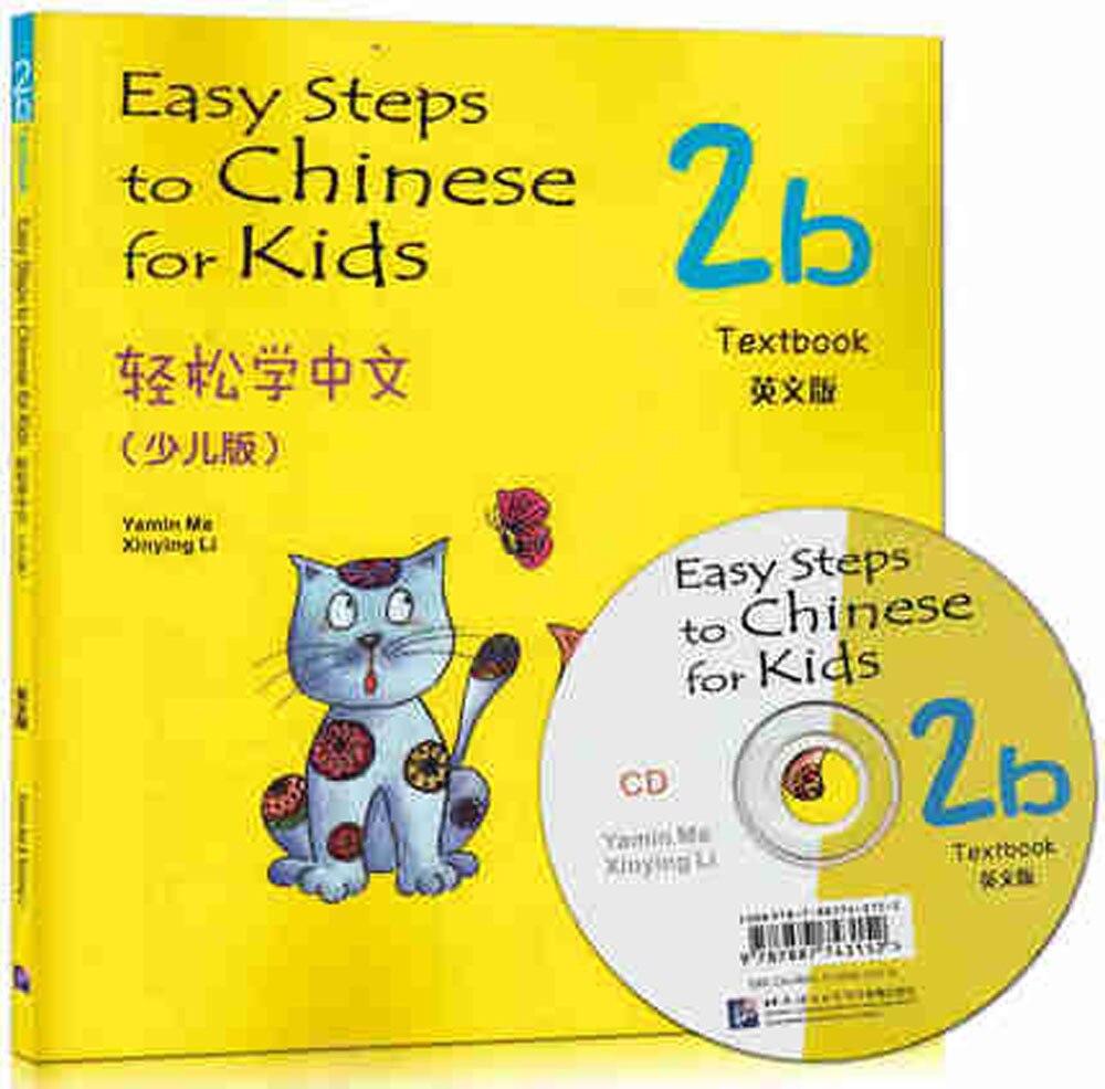 Китайский английских студентов китайский учебник: простых шагов к китайской для детей с CD (2B) Учить китайский книги