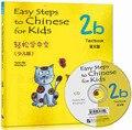 Chinois anglais étudiants chinois manuel: étapes faciles vers le chinois pour les enfants avec CD (2B) apprendre le chinois livre