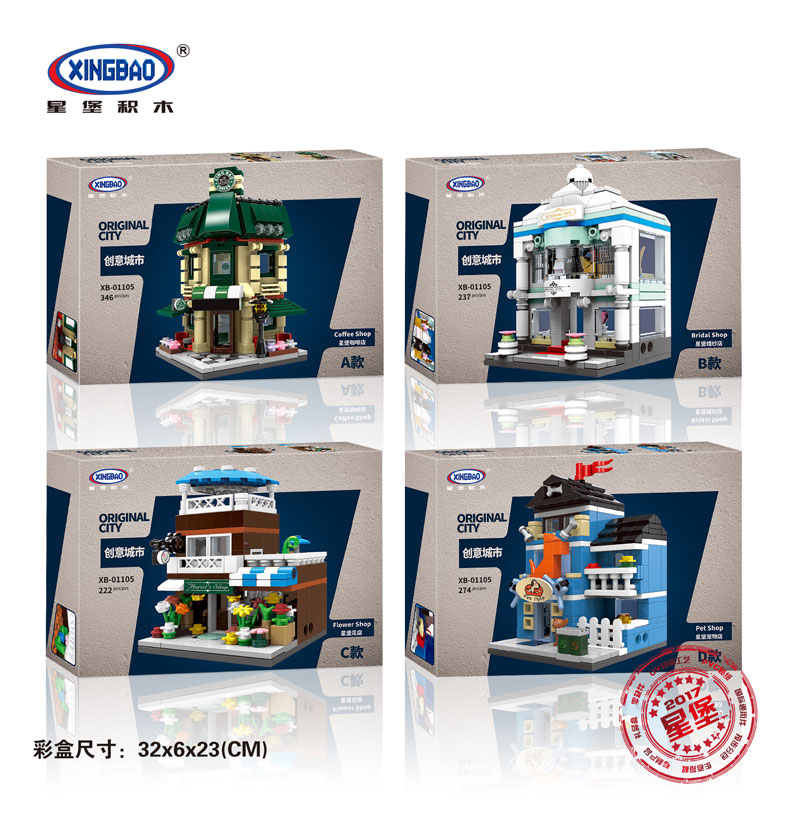 XingBao 01105 Genuine 1079 Pcs The Coffee Shop Wedding Store Flower Shop Pet Shop Set 4 in 1 Building Blocks Bricks Toys Model genuine pet shop 577 brown white