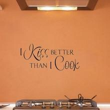 DCTOP I Kiss Better Than I Cook