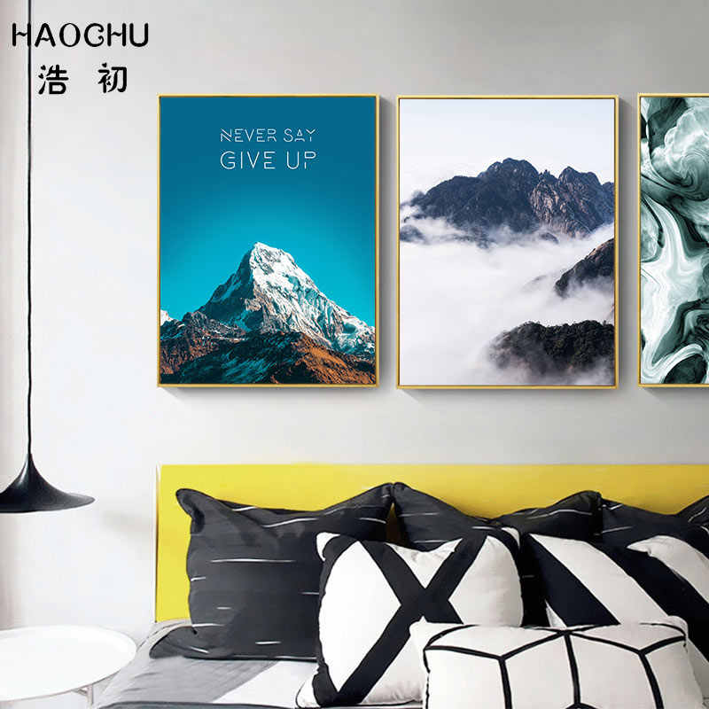 HAOCHU Art Poster Snow Mountain Cloud Cliffs NEVER SAY UP Inspirational Abstract Blue White Texture Print Art Home Decor Picture