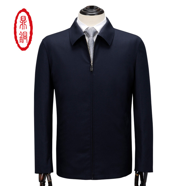 Chinese Brand Mens Winter White Duck Down downjacket Zippered Jacket Overcoat Men Wool Casual downcoat Jackets Coats 1142474779
