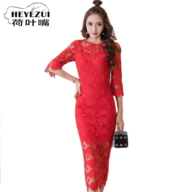 Heyezui 2018Spring summer beautiful women lace dresses with zips J360