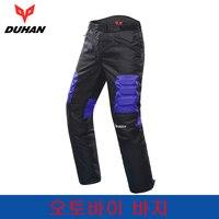 DUHAN Men Windproof Motorcycle Pants Motorbike Hip Protector Moto Pants Armor Trousers Protective Gear Motocross Ridig Pants