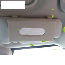 Lsrtw2017 оптоволоконная кожаная Автомобильная Солнцезащитная
