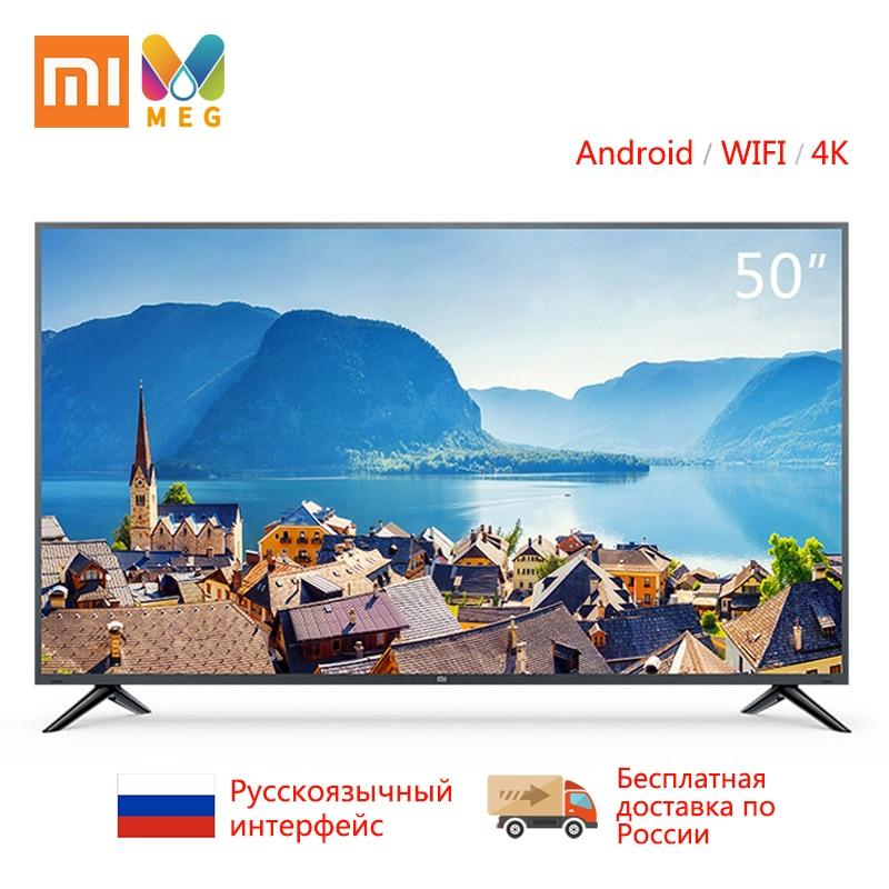 Télévision Xiao mi mi TV 4S 50 pouces 4K QFHD HDR écran TV ensemble WIFI 2GB + 8GB DOLBY AUDIO Android Smart TV | support mural cadeau