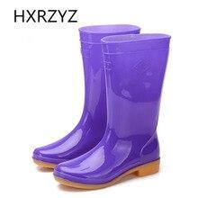 HXRZYZ 2017 la primavera y el otoño de moda en forma de bota botas de lluvia del tobillo de las mujeres botas de goma Azul y rojo No zapatos de la lluvia antideslizantes