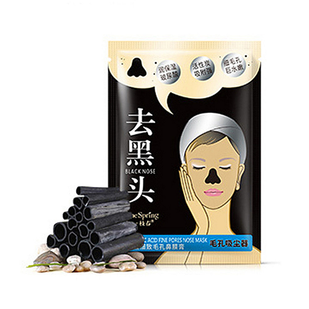 Hyaluronic Acid T Zone Black Head Mask Nose Blackhead Remove Facial Mask Shrink Pores Facial Cleansing Purifying Acne Face Care