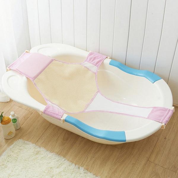 Pools & Water Fun Toys & Hobbies Leadingstar Baby Infant Bath Tub Net Shower Rack Hammock Bathing Bathtub Infant Care Shower Adjustable Sling Net Moderate Price