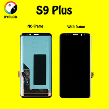 ブランド新オリジナル Lcd と S9 プラススクリーン携帯電話 G965F フレームまたは Samsang のためのフレーム銀河 S9 + ディスプレイ