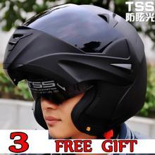 Promoción con interior visera tirón encima casco de la motocicleta de seguridad doble lente racing motos casco casco capacete