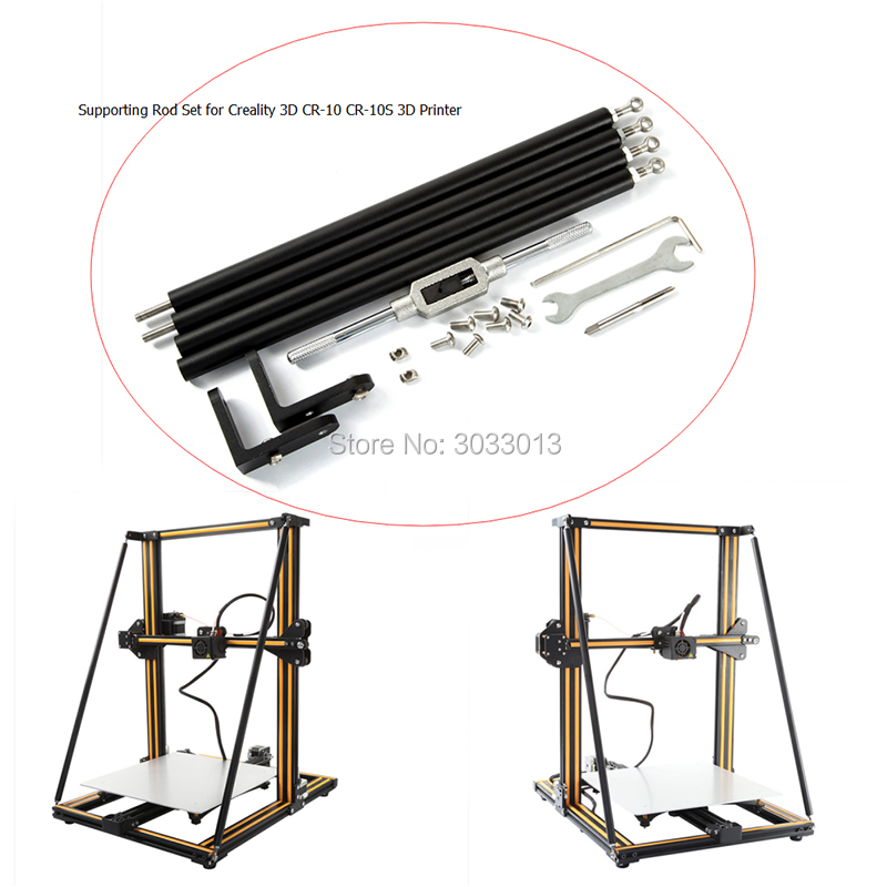 Hot Sale 3D Printer Upgrade Parts Supporting Rod Set for 3D printer CR 10 CR 10S