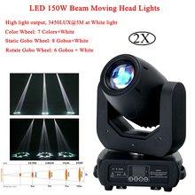 2 шт/лот новейший луч 150 Вт подвижный головной свет с линзами