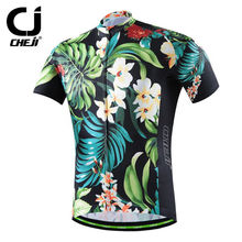 Green CHEJI Retro Cycling Jerseys Men's Bike Bicycle Jerseys MTB Shirts / Cycling Clothing Top Short Sleeve Flowers