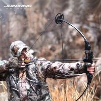 Powerful Compound Bow 30 45 lbs Darts Adjustable Archery Bow Outdoor Compound Bow and Arrow Hunting Shooting Fishing Accessories
