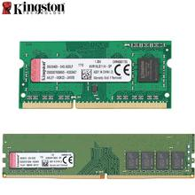 Kingston PC Geheugen RAM Memoria voor Desktop & laptop 1 GB 2 GB PC2 DDR2 4 GB DDR3 8 GB DDR4 16 GB 2400 MHZ 800 MHZ 1600 MHZ 2666 MHZ RAM(China)