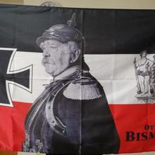Germany Otto von Bismarck Flag 150X90cm (3x5FT) 100% polyester custom banner flag