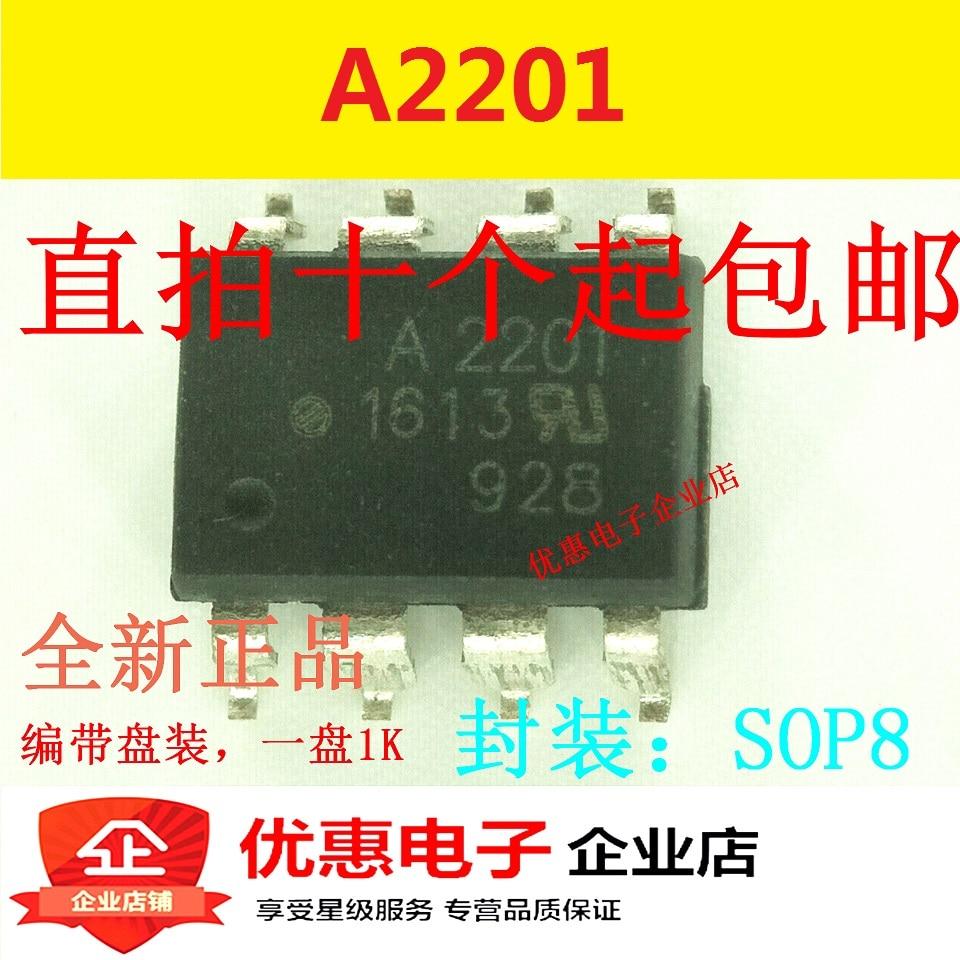Price HCPL-2201