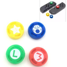 Thumb Grip Set Joystick Cap Thumbstick Cover for Nintendo Switch Joy-Con Controller(China)