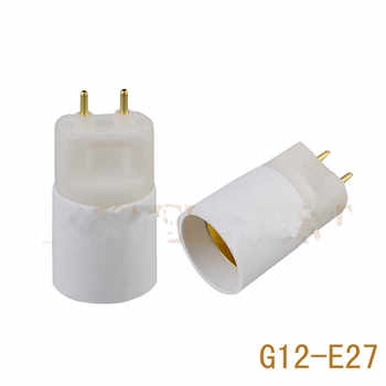 170pcs G12 to E27 base adapter converter E27 to G12 Lamp Holder Converter wholesale retail prices on line stock