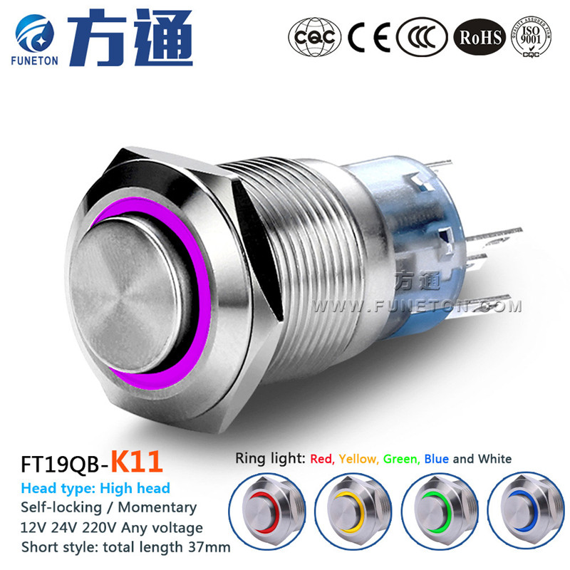 19mm FT19QB-K11 Metal Push Button Switch with LED Light 6V 12V 24V 36V 110V 220V Self-locking/Momentary Push Button Power Switch