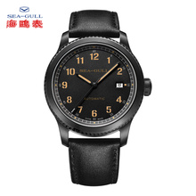 SEA-GULL Business Watches Mens Mechanical Wristwatches Calendar 50m Waterproof Leather Valentine Male 819.13.6081