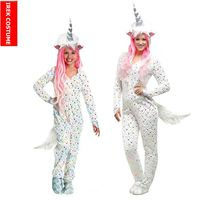 Irek Hot Party Halloween Costume For Women Luxury Unicorn Cosplay Costume Carnival Animal Costume