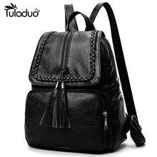 1f5749477dce Модные корейские женские повседневные кожаные рюкзаки с кисточками на  молнии сумки большой емкости для девочек школьная