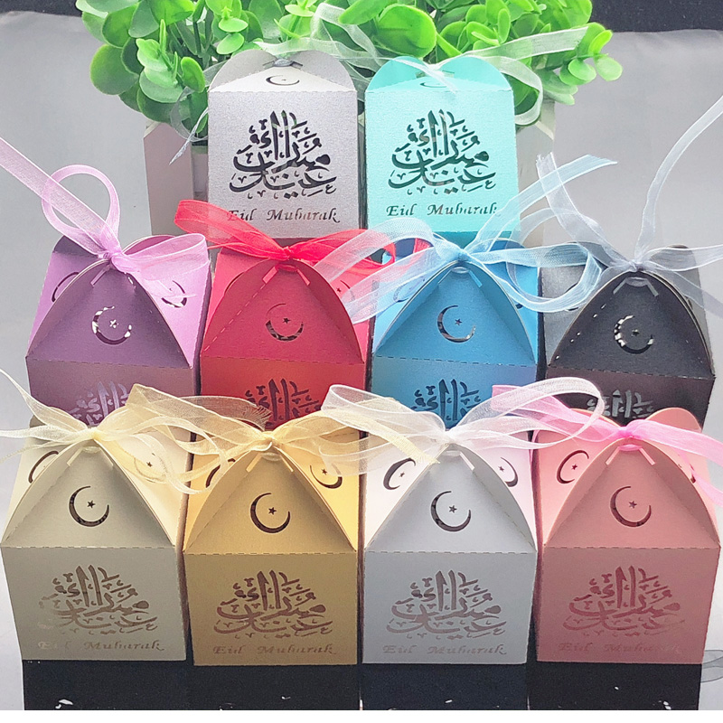 10pcs Eid Mubarak Candy Box Favor Box Ramadan Decorations DIY Paper Gift Boxes Happy Islamic Muslim Al-Fitr Eid Party Supplies