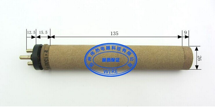High quality Ceramic heating element 230V 2*1300W  heater for plastic welder Hot Air plastic gun heat element free shipping  цены
