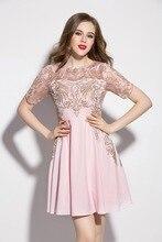 women dress summer dress  Spring and summer high-end women's fashion big gauze embroidered short sleeve dress free shipping