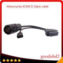 For BMW ICOM Interface I-COM D model for motorcycle diagnositc Main cable motorcycles accessories code reader cable