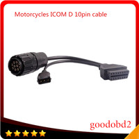 For BMW ICOM Interface I COM D model for motorcycle diagnositc Main cable motorcycles accessories code reader cable