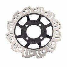 GOOFIT Front Disc Brake Plate for 50cc 70cc 90cc 110cc 125cc Dirt Bike C029-064