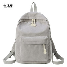 Brand Fashion Backpack Corduroy Woman School Schoolbag Mochila Female Simple For Teen Girl Children Mini Bag