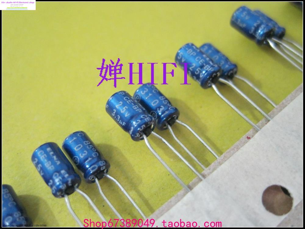 2015 Supercapacitor Sale Electrolytic Capacitors 25pcs New Japan Elna Ina Blue Robe Bp Capacitor 25v3.3uf 4x7mm Free Shipping