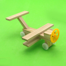 10Pcs DIY Science And Technology Production Small Wooden Plane Experiment Gizmo Child Educational Puzzle Assembly Model Toys