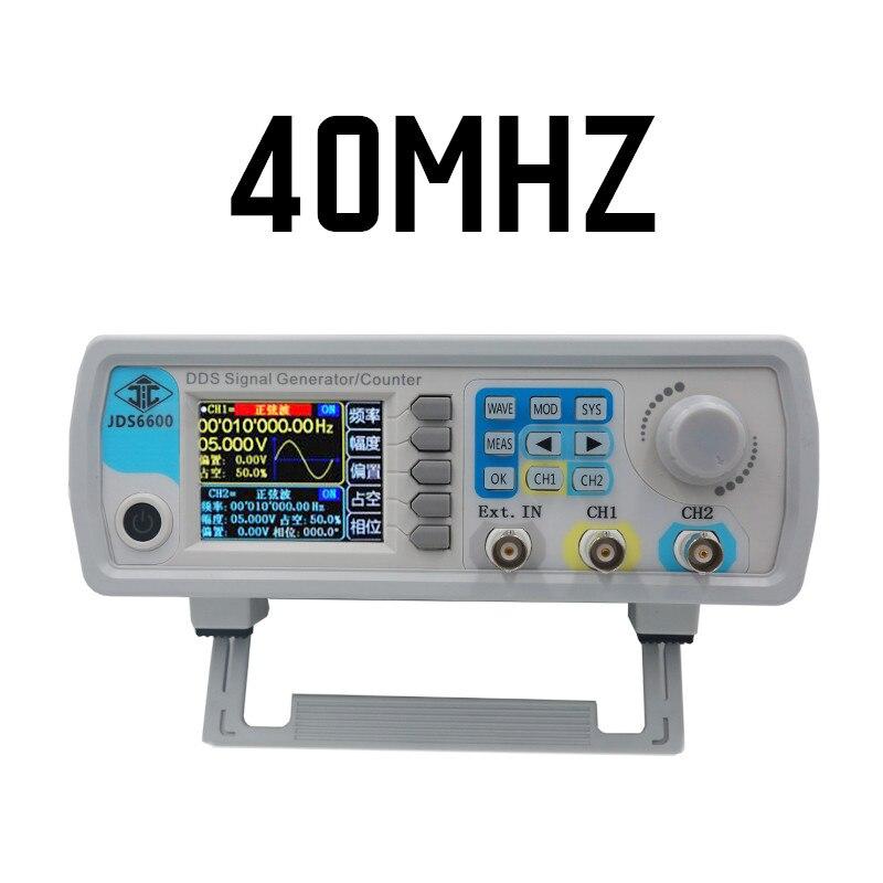5 pièces par dhl/fedex JDS6600 40 MHZ DDS fonction générateur contrôle double canal arbitraire forme d'onde générateur de Signal de fréquence 48%