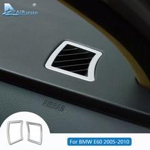 Скорость движения воздуха для леворульных автомобилей для BMW E60 Стикеры для BMW E60 аксессуары для BMW E60 внутренняя отделка для выходного отверстия автомобильного кондиционера, рамка Стикеры s 05-10