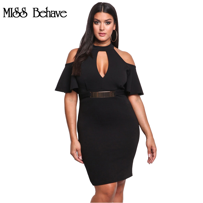 New Retail Spring And Summer Fashion Dress Mopping Sexy  Club Pencil