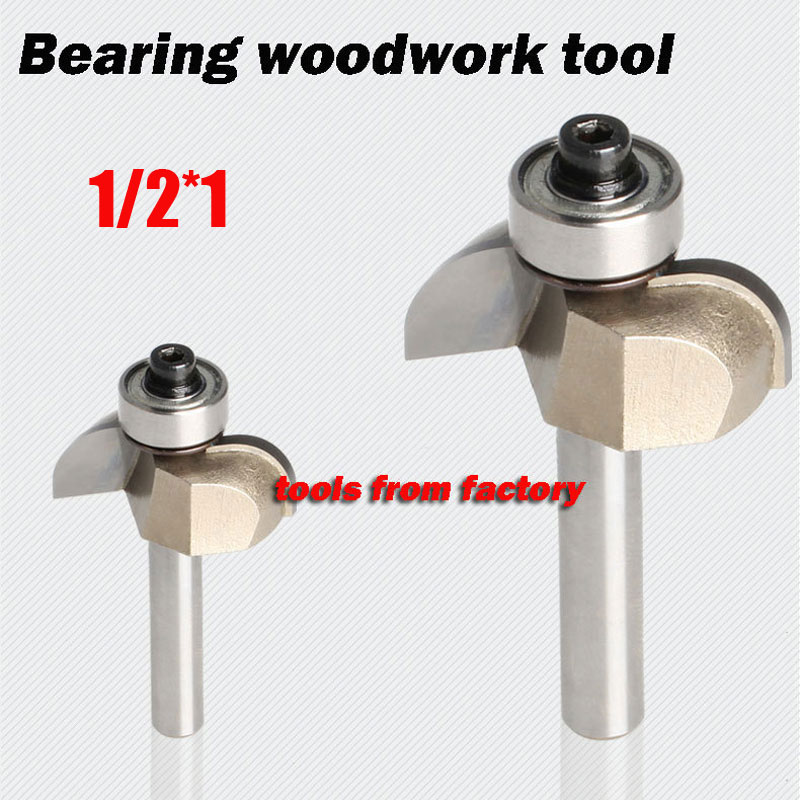 1pc Wooden Router Bits 1/2*1 Woodworking Carving Cutter CNC Engraving Cutting Tools Bearing Woodwork Tool 1/2 SHK 1pc wooden router bits 1 2 1 1 2 woodworking carving cutter cnc engraving cutting tools bearing woodwork tool